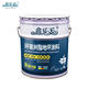 Packaging Customization Floor Paint Factory Direct Epoxy Floor Paint Cement Paint Factory Warehouse Office Using Color Paint