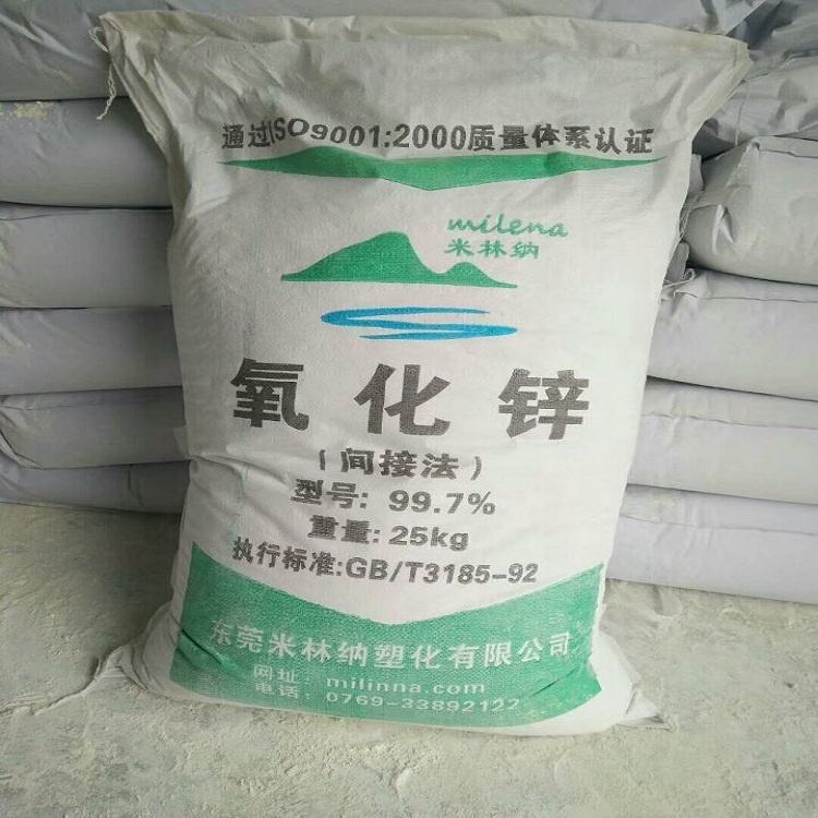 Zinc oxide 99.7% good quality best price white powder