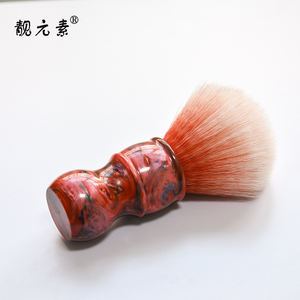 High Quality Synthetic Boar Bristle beard Shaving Brush Factory Badger Shaving Brush for Men Gift