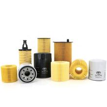 Factory Price Wholesale Types Of OEM Auto Cabin Air Filter Custom Best Car Engine Oil Filter With Original Performance
