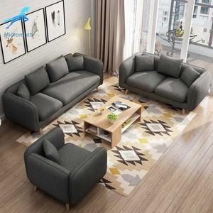 Factory Direct Selling Elegant Customizable Grey Color Living Room Furniture Double Sofa