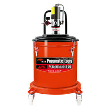 7 Gallons Portable Grease Pump Set Air Operated Grease Pump with Hydraulic Hose