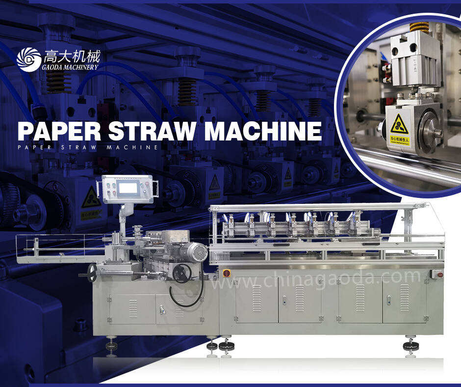 3.7mm small innder diameter paper straw making machine for tetra pack, like milk and juice soft drinks usage
