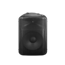 Bocaucus Turbo 12A 12 Inch subwoofer 300W dj speaker  active Powered Professional Audio with power amplifier