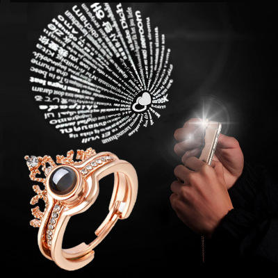 Crown Combination Fashion 100 Languages I Love You Personality Open Couple Ring