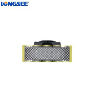Norelco one blade shaver replacement razor head