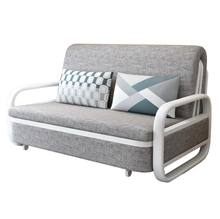 Nordic style metal frame sofa cum bed furniture with armrest