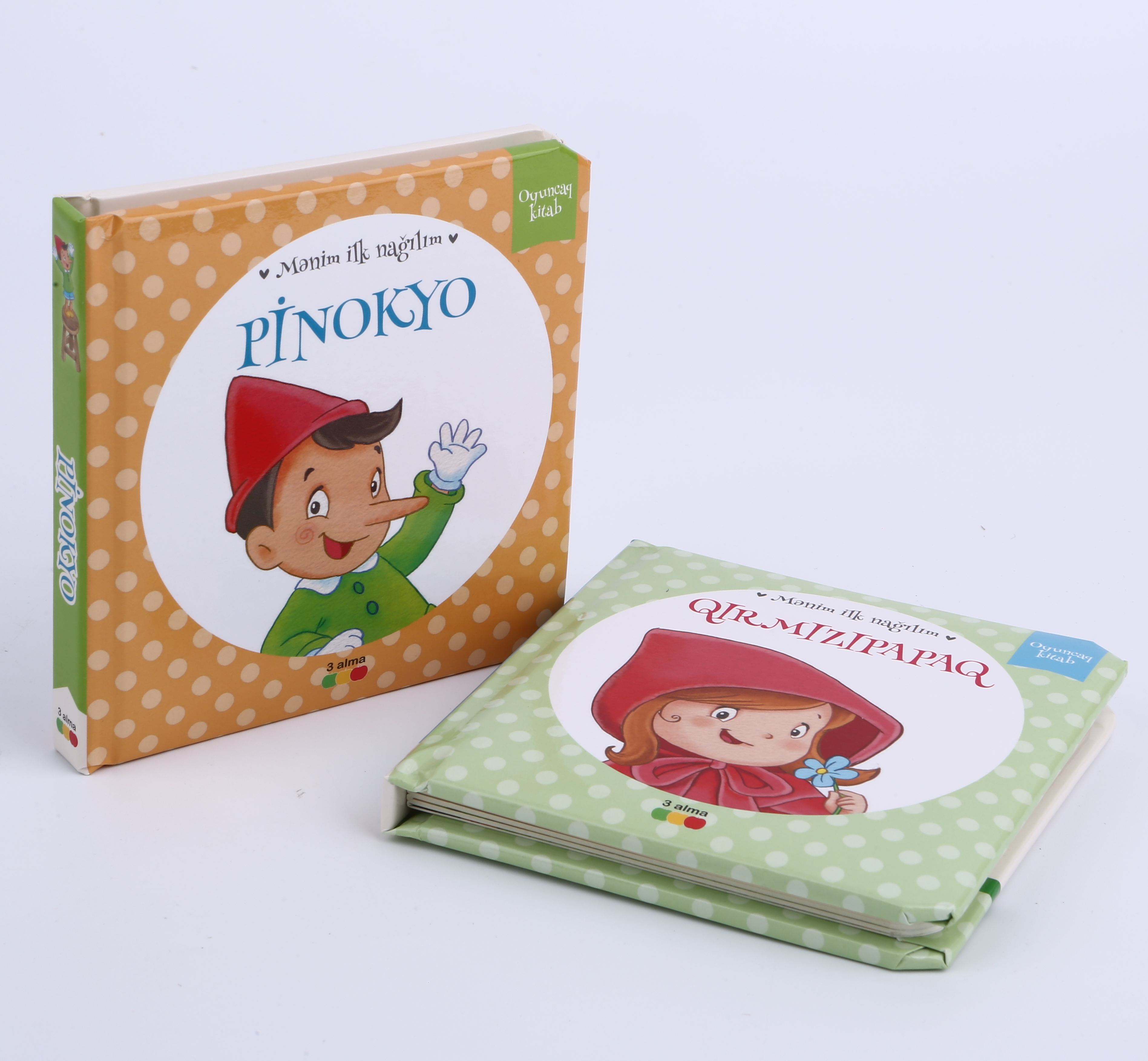 Direct factory card board printing Super quality eco-friendly hardcover cheapest early education book for baby printing