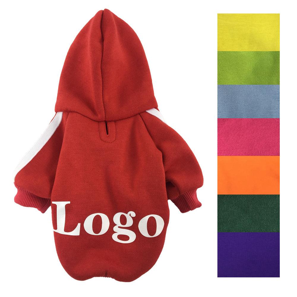 Hellomoon LOGO Customization Cotton Large Dog Custom Blank Dog Hoodie