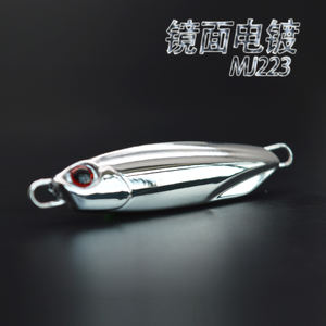 MICLURE-MJ223-Mirror Electroplate plating Chrome Chromium plating drag metal cast jig lure slow fall jig