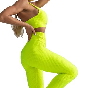 Customized Logo 2020 Activewear Two Piece Seamless 4 way stretch yoga sets for women