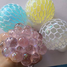 glitter grape mesh ball colorful gel squishy ball rubber squeeze ball