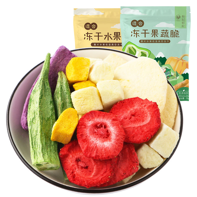 Mixed Combination Crispy sour chips Freeze dried Fruit Vegetable dri Snack