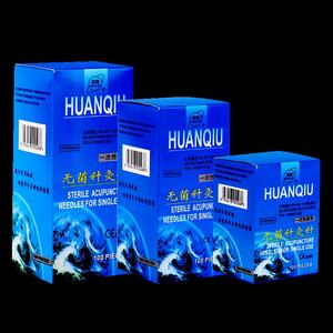 Guoyiyan brand disposal acupuncture needles