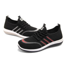 Spring autumn recreational male shoe joker athletic shoes light running shoes breathable fly knit shoes