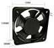 Axial Fan 135x135x38mm Metal Frame 13538mm Industrial Axial Cooling Fan 110V 220V AC Cooling Fan 3000RPM 141CFM