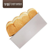 1000g non-stick corrugated loaf pan aluminum bread mold of bread with cover
