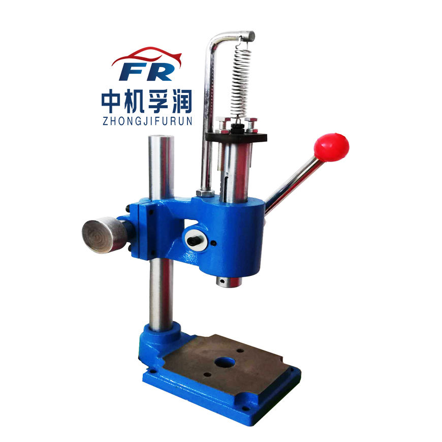 Hand Operated Cutting Press Disc Punching Machine For Coin Cell Hole Punch