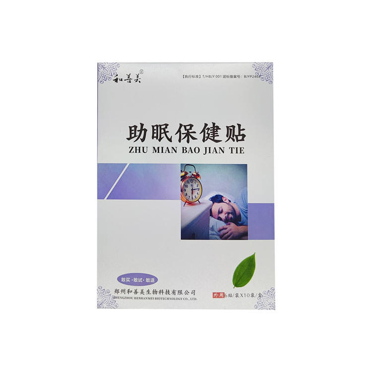 New Product Health Care Product Organic Herbal Patch Improve Sleep Beauty For Pain Relief Patches Mental Disorder