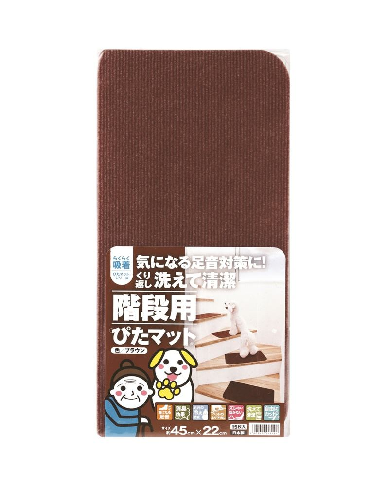 Stick and Peel Nonwoven Stair Tread Mat 150 pcs per carton made in Japan