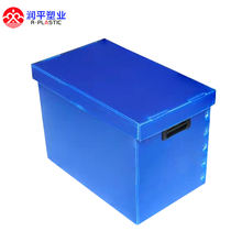 packaging box corrugated