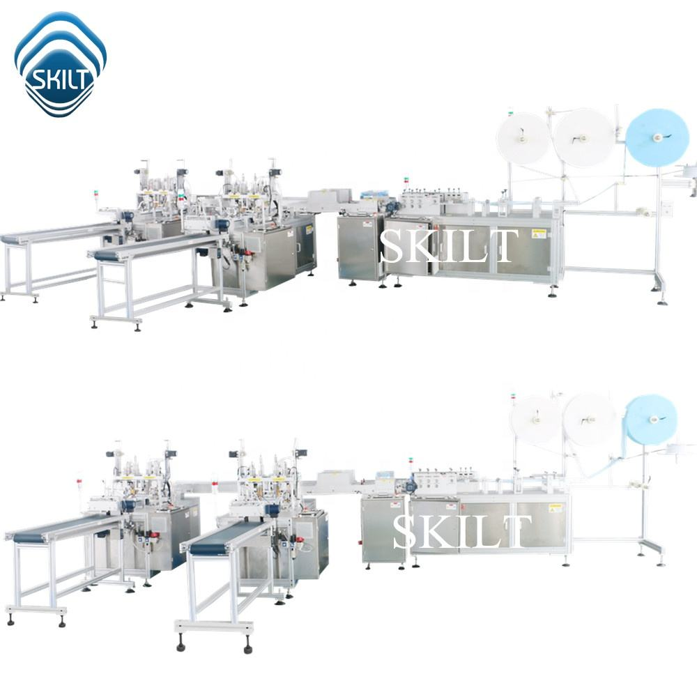 Automatic Dust Protective Surgical Nonwoven Face Mask Making Machine