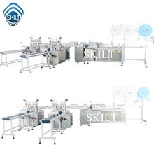 SKLILT Factory full automatic daily disposable face mask making machine  price in china