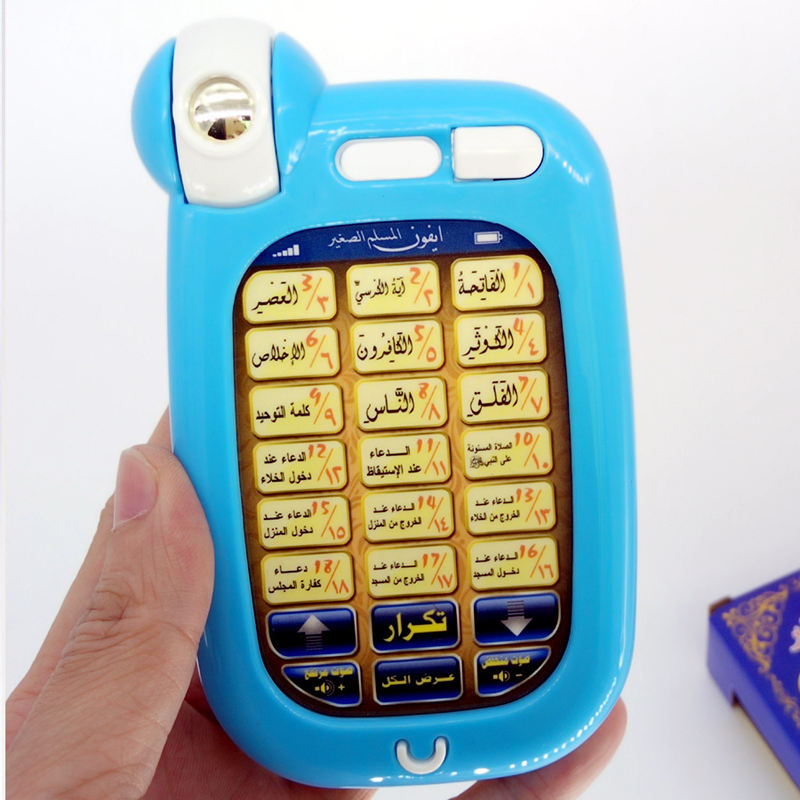 Touch screen Islamic AL-huda 80 section Quran arabic learning toys for muslim kids