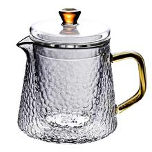 Custom 450ML/600ML Hand Blown Heat Resistant Loose Leaf Flower Tea Infuser Glass Tea Pot set