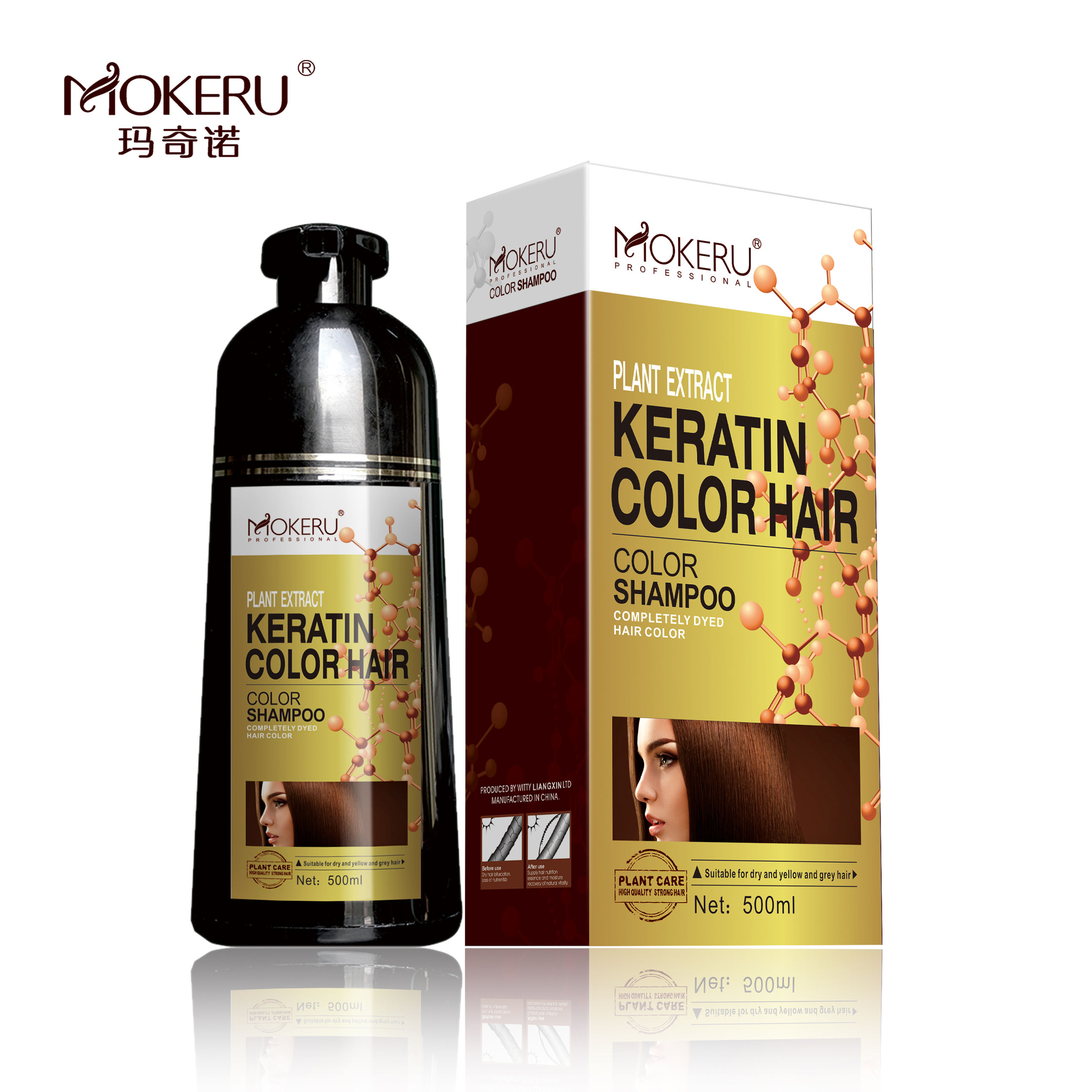 Mokeru 500ml Natural Organic Essence Honey Pure Brown Shampoo Covering Gray Hair Permanent Hair Color Dye Shampoo