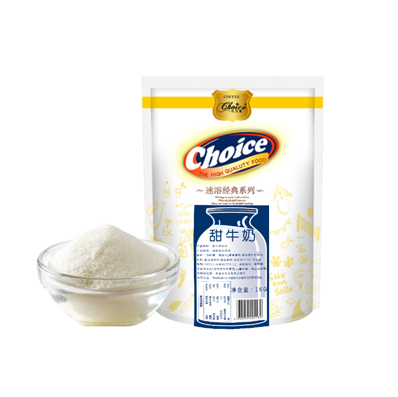 CHOICE Hot Selling OEM 25 kg Bulk Factory Price Non Dairy Cream Powder