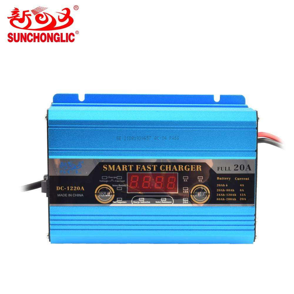 Sunchonglic intelligent 12v 20a 200ah 12 volt 20 amp car battery charger lead acid battery charger