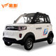 Jinpeng Smart Four wheels electric car Model