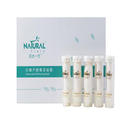 Masque de resvératrol pour le blanchiment de la peau et l'éclairage du champ naturel