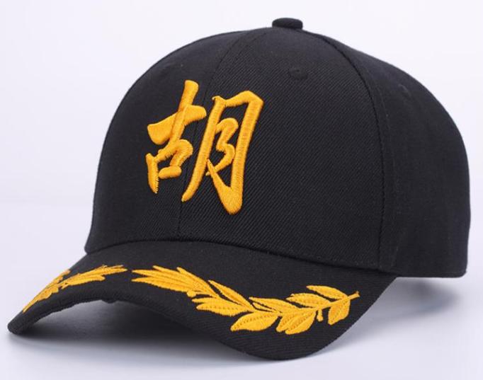 Grossiste Casquette Chine Acheter Les Meilleurs Casquette Chine Lots De La Chine Casquette Chine Grossistes En Ligne Alibaba Com