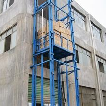 Vertical chain platform lift hydraulic lead rail lift elevator