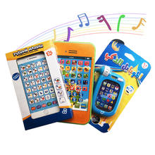 Shantou intelligent Mini children arabic educational computers learning machine quran toy kids laptop