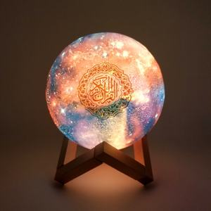 Factory holy digital islamic quran speaker moon lamp quran speaker with remote control for Muslim