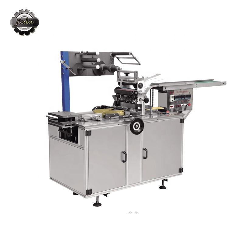 Factory supply automatic cellophane wrapping machine overwrapping machine for small box