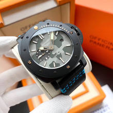 Basketball court hip-hop boy trend mechanical watch suitable for breitlingees 904 steel material