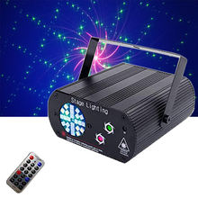 Disco Stage Light 2 laser Lens plus 1LED Strobe Effect Projector with Remote Control for Club Christmas Holiday