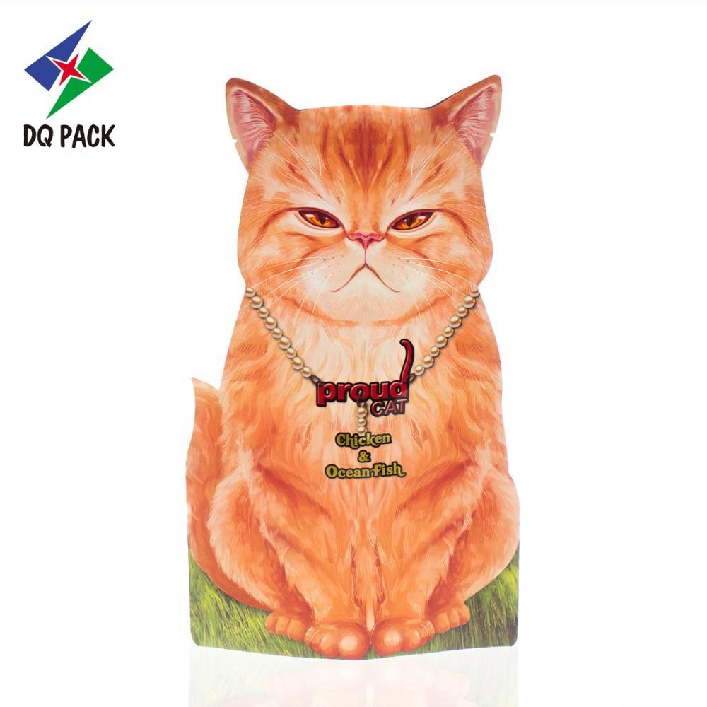 Pet dog food packaging bag with side gusset Pet Food Bag