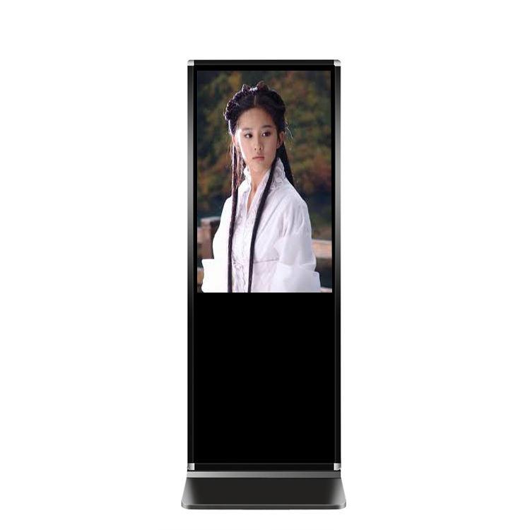 Ultrasottile <span class=keywords><strong>lcd</strong></span> digital signage ristorante digital signage verticale display tv