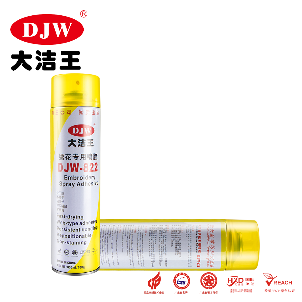 DJW-822 Embroidery spray adhesive adhesives and glues