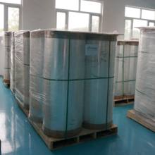12 Micron PET BOPET Film For Printing And Lamination Grade