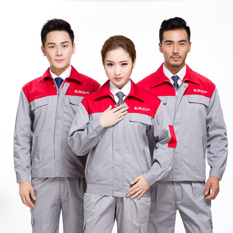 Overalls long sleeve suit male auto repair machinery factory workshop labor protection after service labor wear