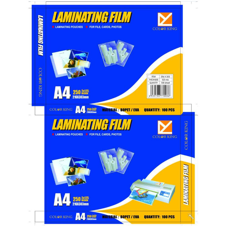 Guangzhou yuhan wholesale color king 125mic PET material cold and hot laminating film lamination film with A4 size