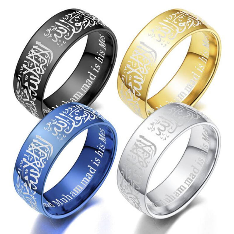 Fashion Ring Steel Ring Engagement Fashion Jewelry Titanium Steel Islam Religion Muslim Ring Gold