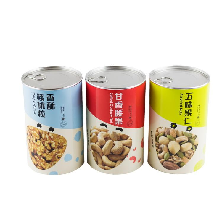 guangzhou food packaging containers factory wholesale Sealed paper tube package food and tea
