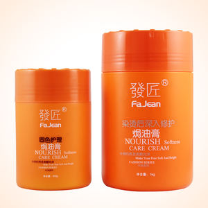 2019 Hot Sale Supplementary Water and Nutrition Hair Treatment Hair Care Cream